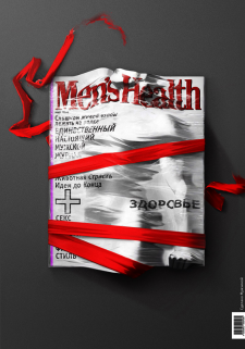 Конкурсная работа для журнала men's health