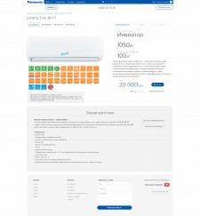 Интернет-магазин Panasonic