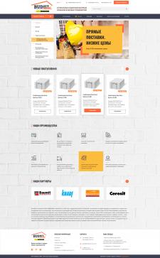 Сайт строительных материалов BUD HIT