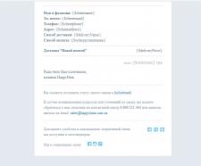 Верстка писем для мейлов в формат html (часть 2)