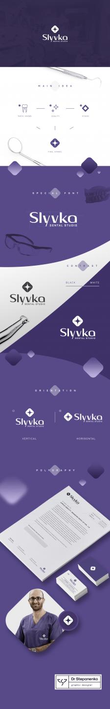 Slyvka Dental Studio