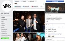 Продвижение страницы ресторана в Facebook