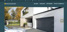 Разработка и дизайн сайта дверей