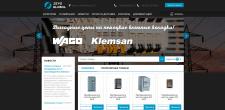 """Интернет-магазина для компании """"Zevs Global"""""""