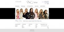 """Интернет-магазин для компании""""DeLen Group"""" (архив)"""