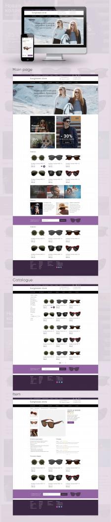 Дизайн интернет-магазина очков