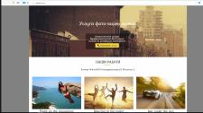 Bootstrap, адаптивная верстка