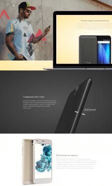 "Website for ""Nous Technology - Model NS5502"""