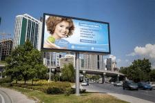 Дизайн билборда стоматологии