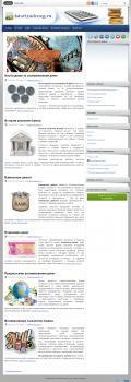 Блог о возникновении денег