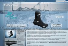 Создание сайта для DexShell