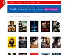 WEB site Vodafone