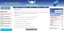 myparadise.com.ua