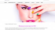 Сайт-визитка на Вордпресс