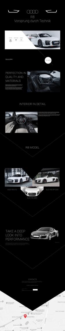 Редизайн главной страницы Audi