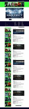 PSD Шаблон: Кино-Сайт