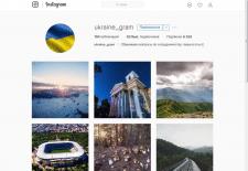 Ukraine gram Instagram