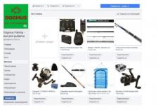 SMM Интернет-Магазина «DOGMUS FISHING» В Facebook