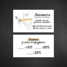 Дизайн візитних карток за побажаннями