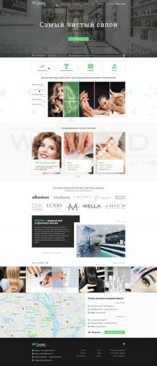 "Редизайн сайта для салона красоты ""Wizard"""