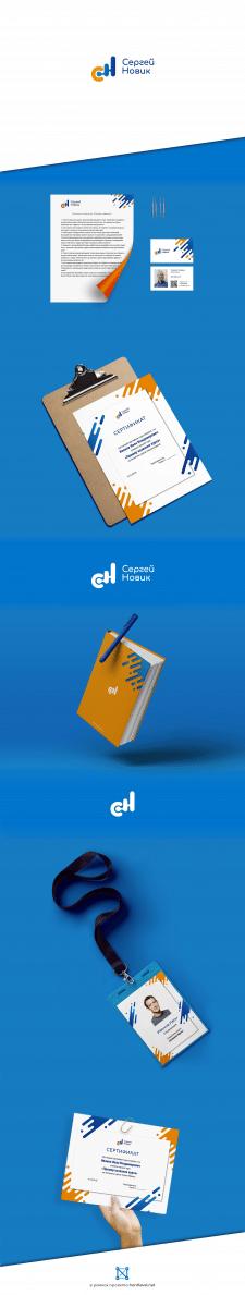 Логотип & фирменный стиль для IT-специалиста