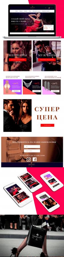 дизайн главной страницы для ювелирной компании