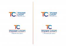 Логотип Триумф Спорт