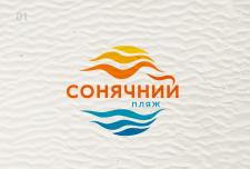 Разработка логотипа для городского пляжа