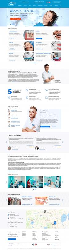 Корпоративный сайт, адаптивная верстка