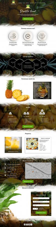 Лендинг магазин по продаже ананасов