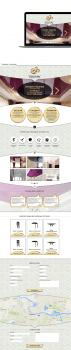 Разработка дизайн макета сайта