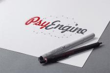 логотип для PsyEngine