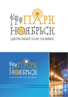 Логотип (бренд) для городского парка культуры