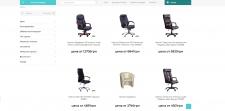 Изменение цен на сайте (cms opencart)
