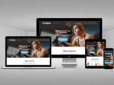 FITNESS - одностраничный сайт тренажерного зала