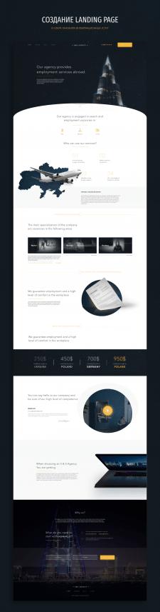 Дизайн LANDING PAGE для компанії (SS Agency)