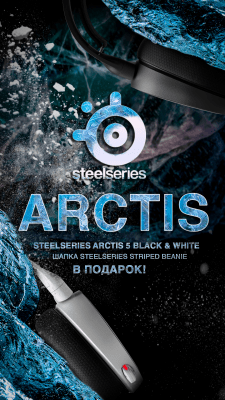 Banners for SteelSeries