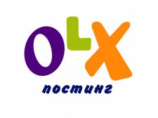 Публикация объявлений на OLX