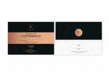 подарочный сертификат для Стадии Макияжа