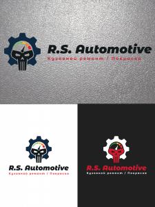 R. S. Automotive Logo #2