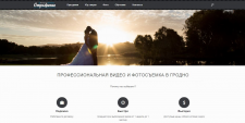 Сайт видеооператора на Wordpress