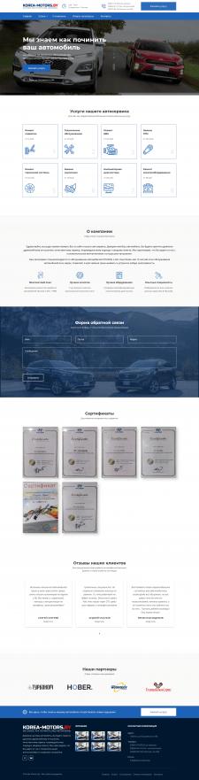 Korea-motors - Мы знаем, как починить ваш автомоби