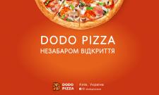 Переклад сайту Додо-піца RUS-UKR