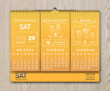 SAT calendar corporate colors