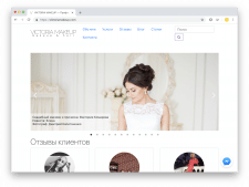 Сайт визажиста-стилиста Viktoria Makeup