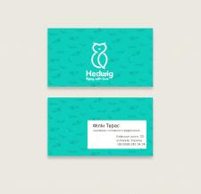 Логотип и фирменный стиль почтовой службы