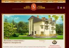 sofia-hotel.net.ua
