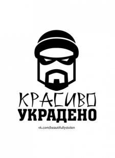 """Дизайн логотипа для группы ВК """"Красиво украдено"""""""