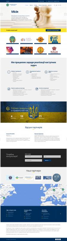 """Веб-сайт """"Міжнародна Асоціація Вільна Україна"""""""
