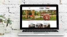 Интернет магазин + landing page